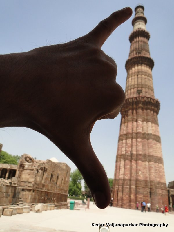 How to measure Heights of Kutubminar!
